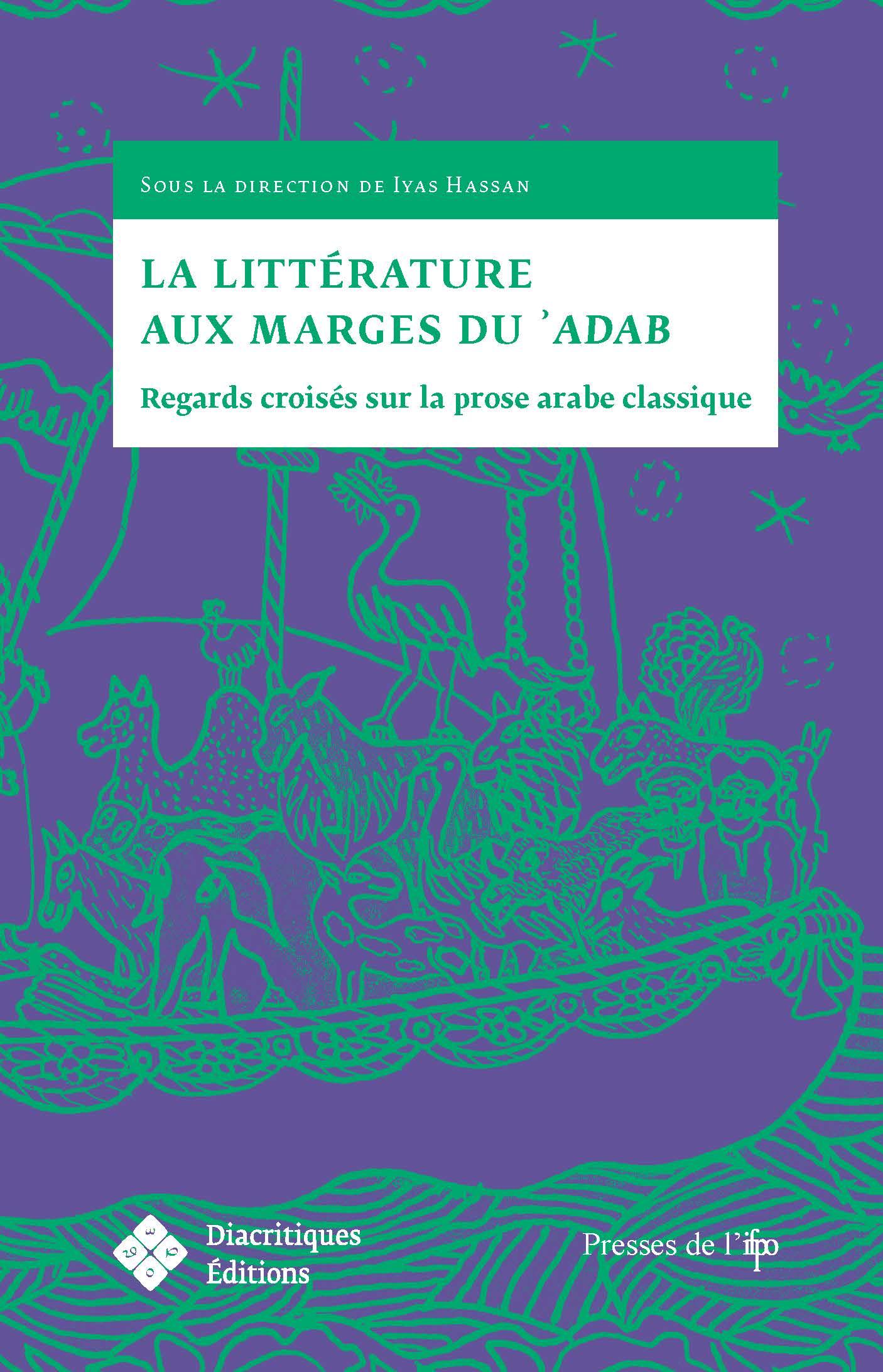 La littérature aux marges du ʾadab