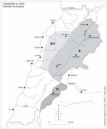 L'épigraphie au Liban, volumes IGLS parus