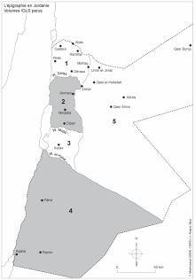 L'épigraphie en Jordanie, volumes IGLS parus