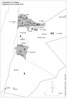 L'épigraphie en Jordanie Programme IGLS (2008-2010)