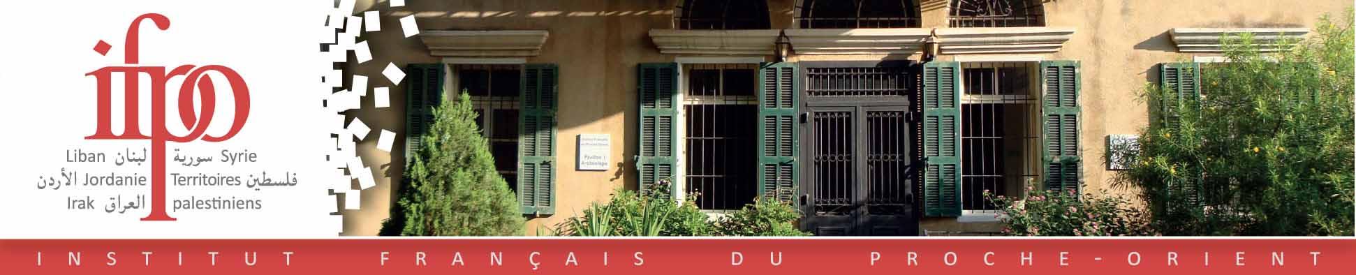 Institut français du Proche-Orient (Ifpo)