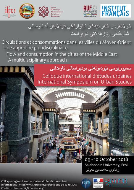 Circulations et consommations dans les villes du Moyen-Orient : Une approche pluridisciplinaire