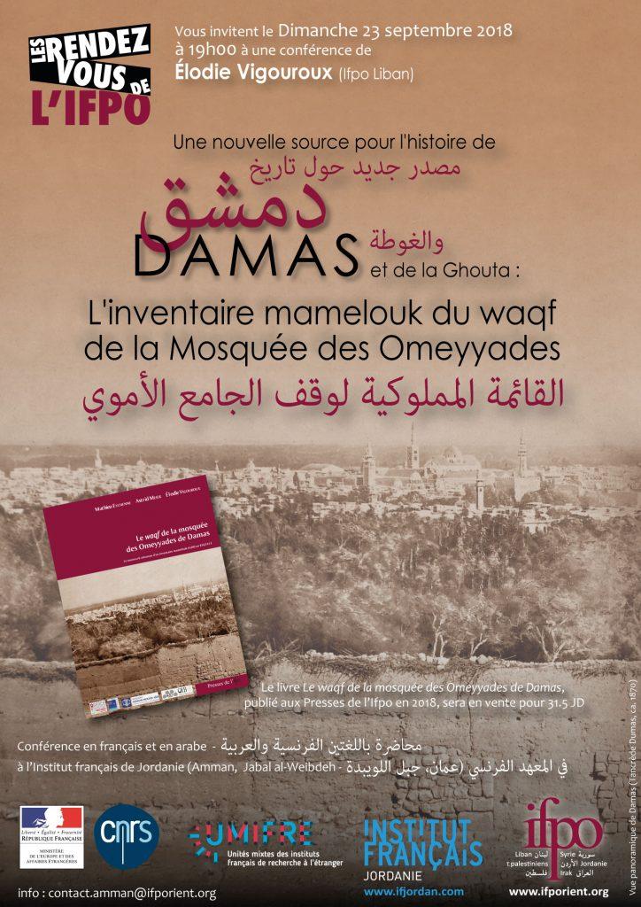 Affiche conférence Amman 23/09/18