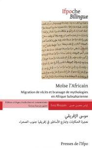 Moïse l'Africain