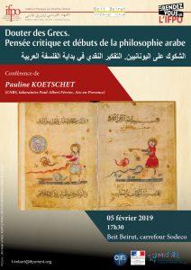 Affiche Douter des Grecs. Pensée critique et débuts de la philosophie arabe
