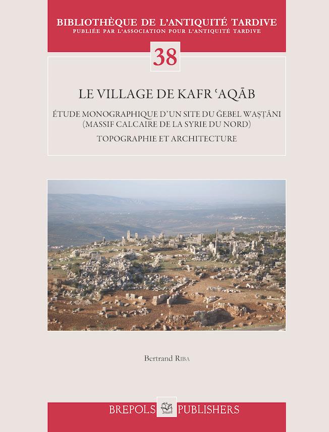 Le village de Kafr ʿAqāb