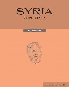 Couverture Syria Supplément V