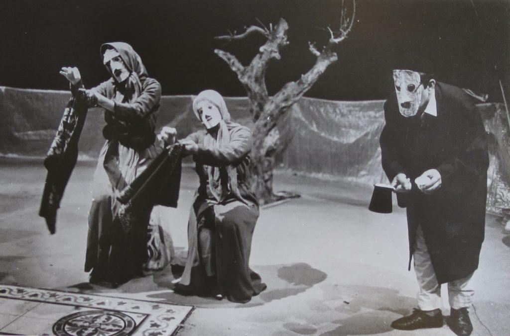 Archives théâtre du Soleil