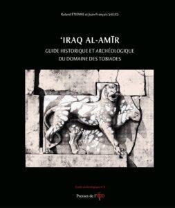 Couverture guide archéologique 8