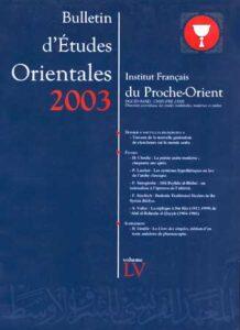 Couverture BEO 55, 2003