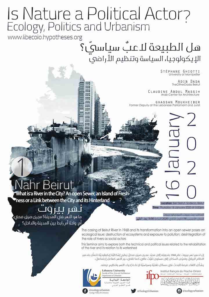 Affiche conférence 16/01/2020