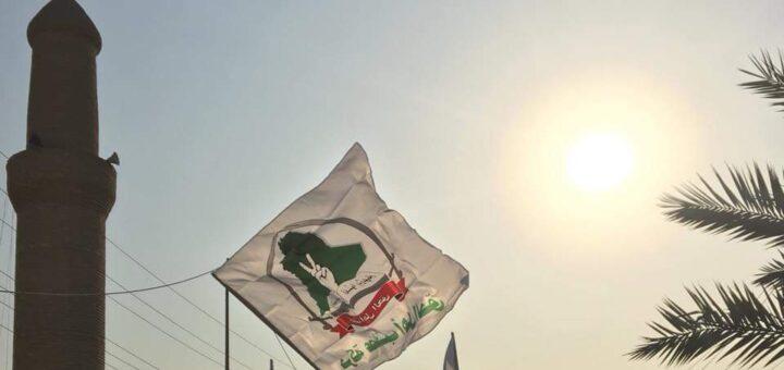 Des drapeaux de la milice AAH flottent dans le centre-ville de Tikrit
